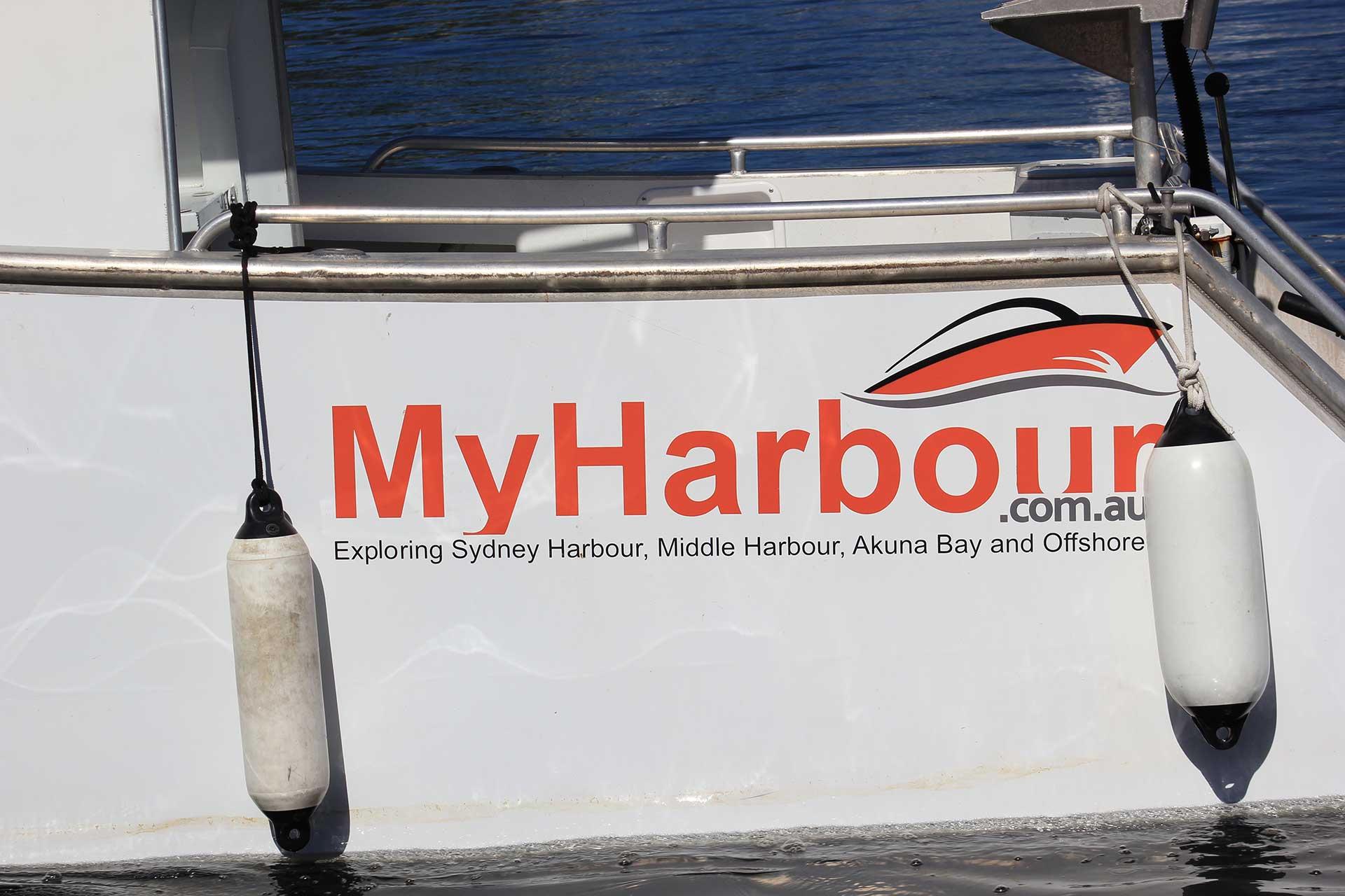 Centre-Console-Vinyl-Logo-MyHarbour